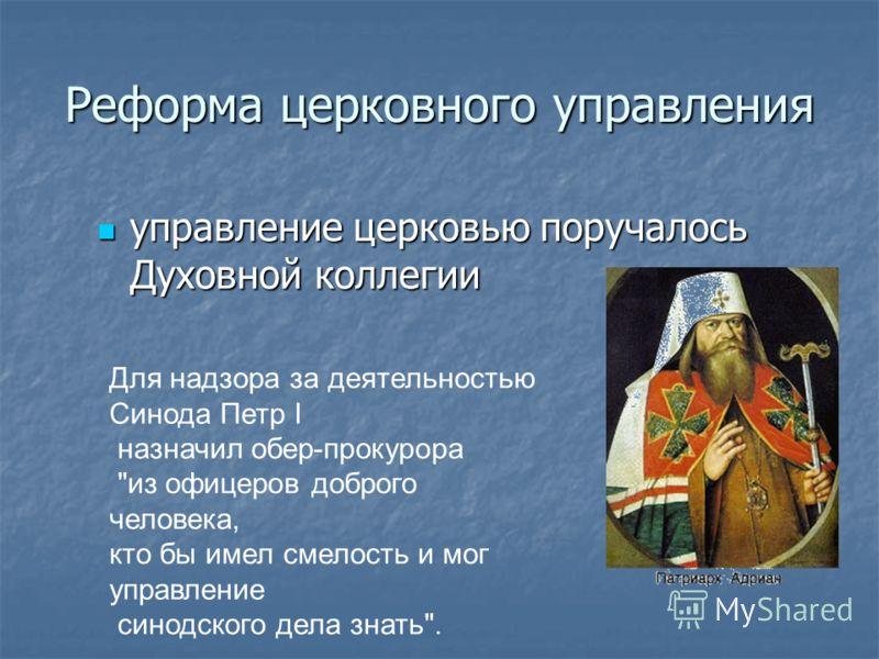 СТО Газпром -2006 - Нормы