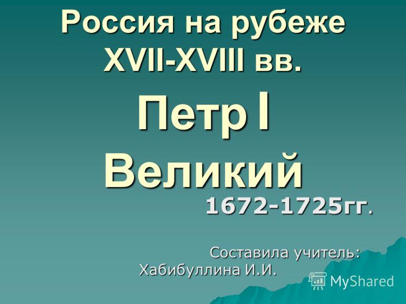 История России Павленко Учебник Для Вузов