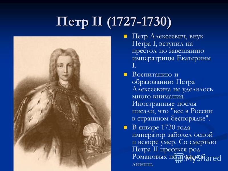 parni-dlya-seksa-izhevsk