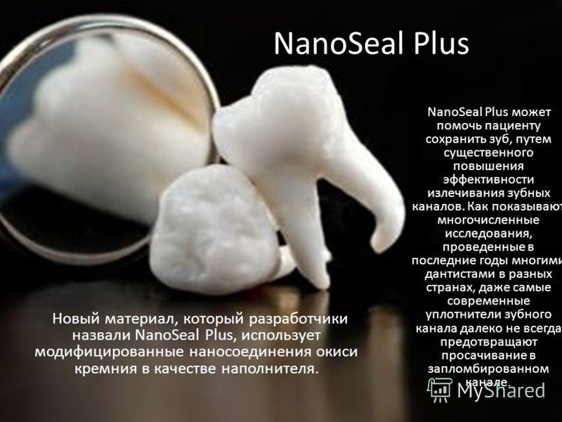 NanoSeal Plus NanoSeal Plus может помочь пациенту сохранить зуб, путем существенного повышения эффективности излечивания зубных каналов. Как показывают многочисленные исследования, проведенные в последние годы многими дантистами в разных странах, даж