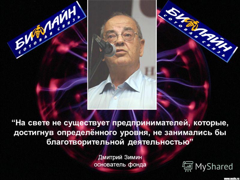 Всероссийский конкурс учителей физики и математики