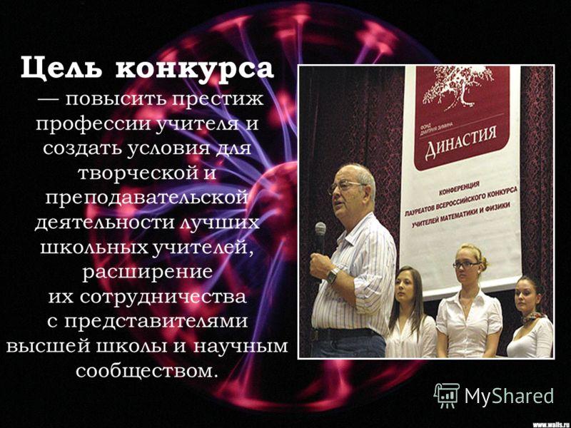 На свете не существует предпринимателей, которые, достигнув определённого уровня, не занимались бы благотворительной деятельностью Дмитрий Зимин основатель фонда