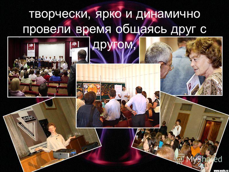 Все лауреаты кроме дипломов, медалей и 35000 рублей,