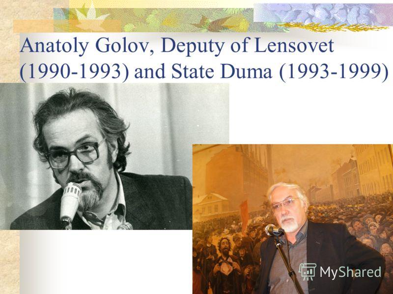 Petr Filippov, Anatoly Chubais, Michael Gorny at discussion, 1987