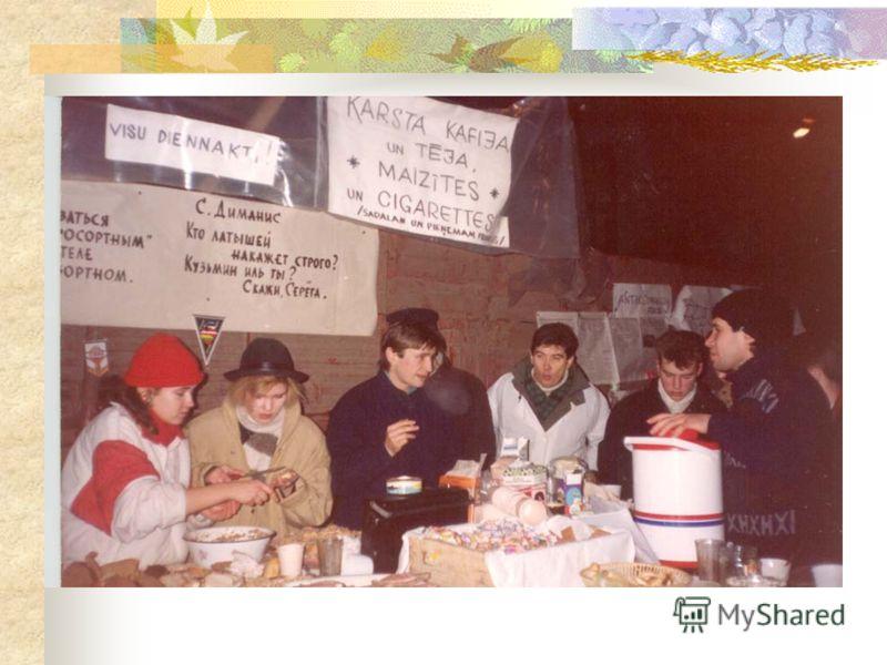 1991 г. – отражение путчей: в Прибалтике, Москве, Питере