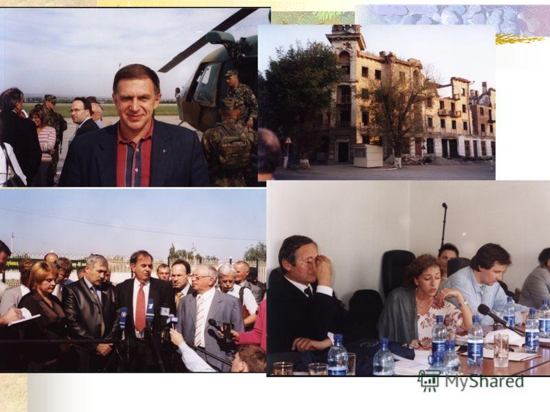 2004 г. Правозащитная конференция в Грозном. Продолжилось участие Центра в реализации Федеральной программы по толерантности. В январе 2004 г. в стенах СПбГУ состоялся Межрегиональный семинар Актуальные проблемы понимания прав человека в современном