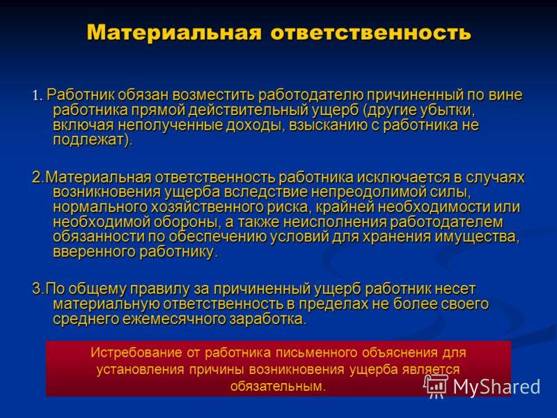 slide_17.jpg