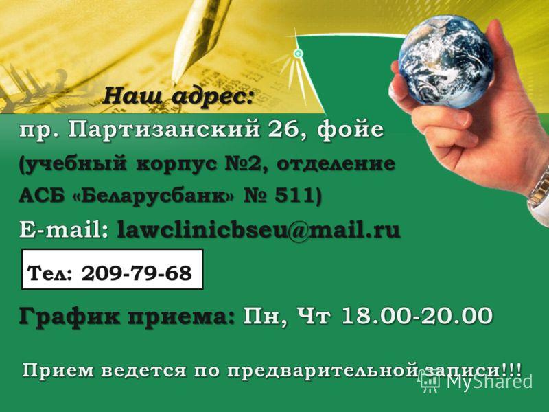 Тел: 209-79-68