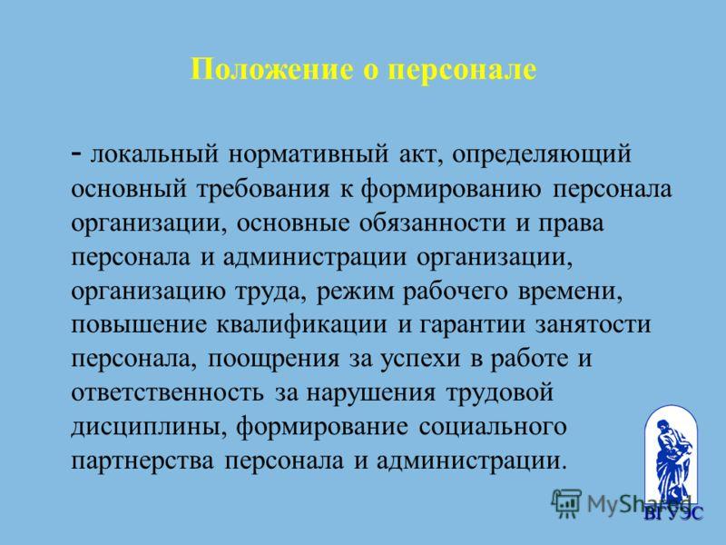 reshebnik-chtenie-rabota-s-tekstom-2-klass-otveti-krilova-reshebnik