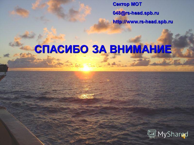 19 Российский морской регистр судоходства, 2011 19 минимальный возраст; медицинское освидетельствование; квалификация моряков; трудовые договоры моряков; пользование услугами любой подлежащей лицензированию, сертификации или иным формам регулирования