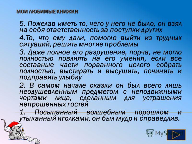 Корней Чуковский Николай Корнейчуков