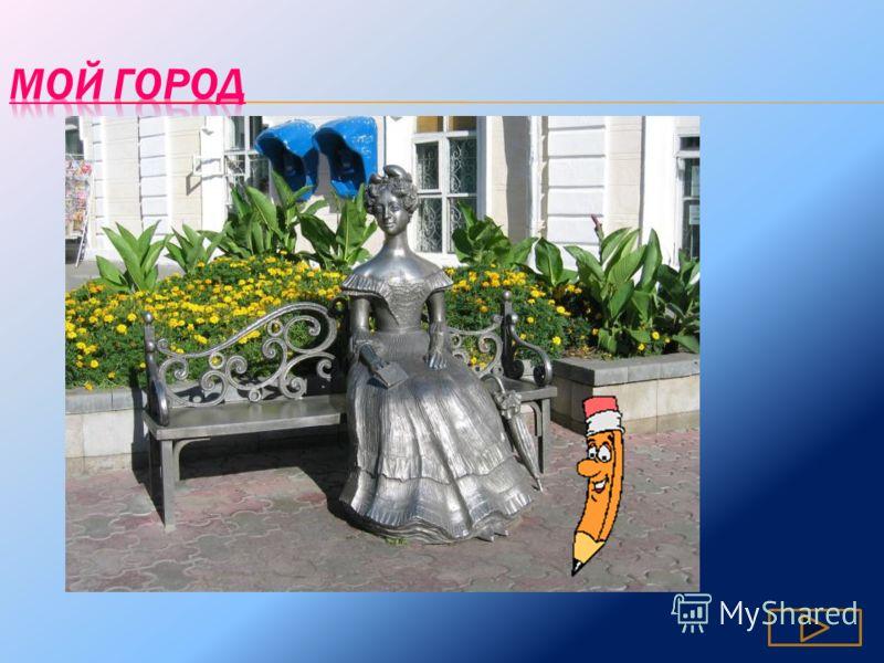 И зимой, и весной, и летом, и осенью кто отдыхает на знаменитой скамеечке???