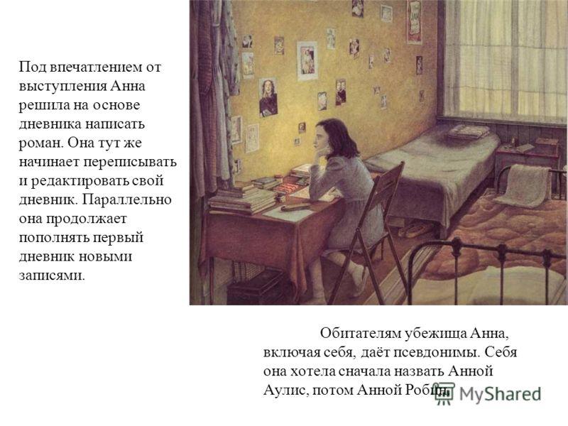 Под впечатлением от выступления Анна решила на основе дневника написать роман. Она тут же начинает переписывать и редактировать свой дневник. Параллельно она продолжает пополнять первый дневник новыми записями. Обитателям убежища Анна, включая себя,