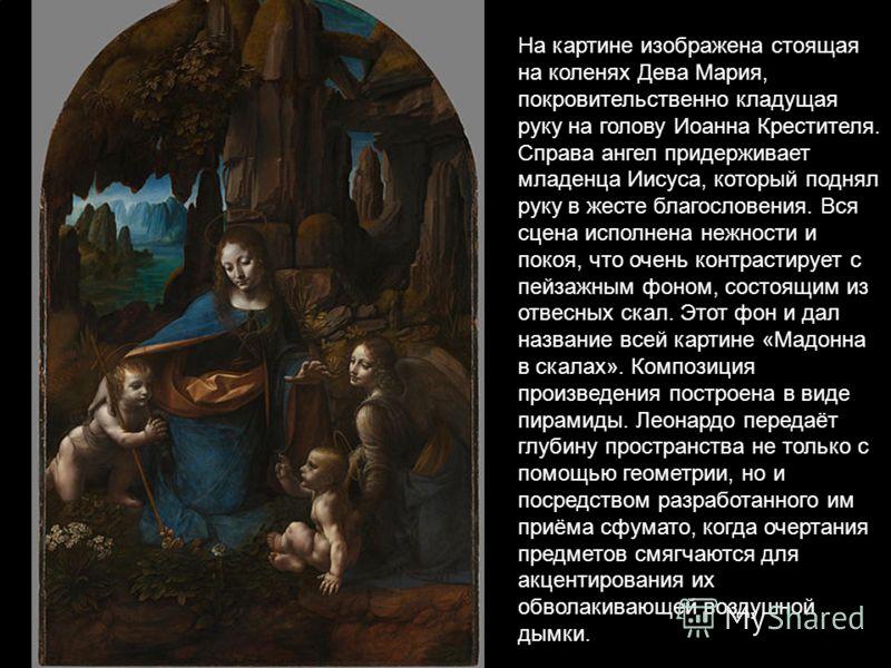 На картине изображена стоящая на коленях Дева Мария, покровительственно кладущая руку на голову Иоанна Крестителя. Справа ангел придерживает младенца Иисуса, который поднял руку в жесте благословения. Вся сцена исполнена нежности и покоя, что очень к
