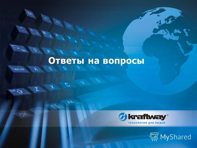Kraftway System Manager скачать