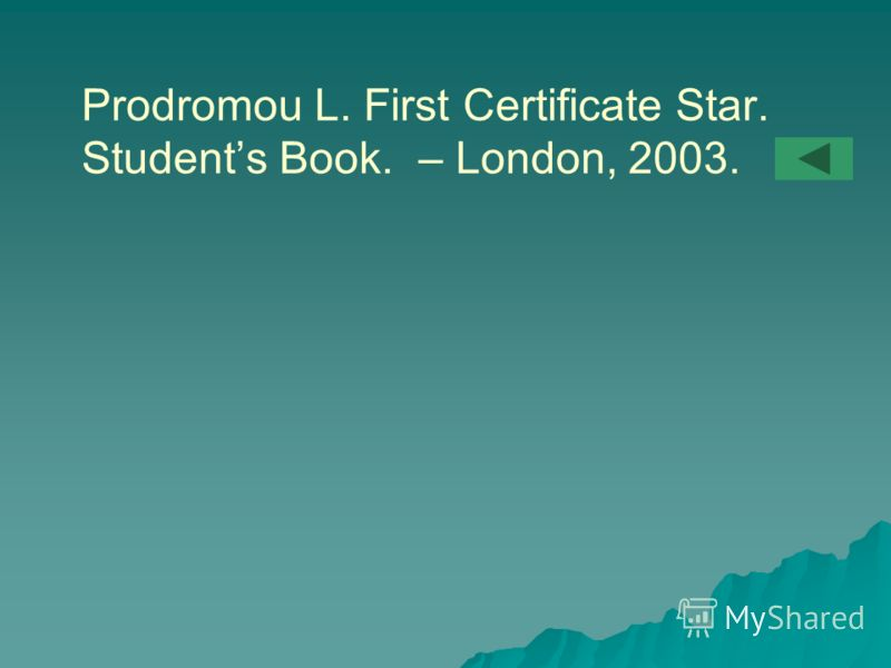 Prodromou L. First Certificate Star. Students Book. – London, 2003.