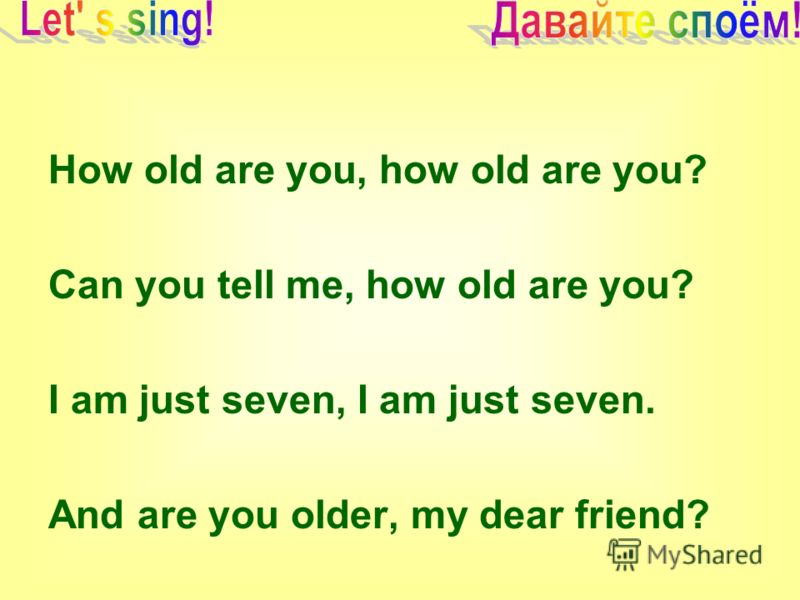 How old are you, how old are you? Can you tell me, how old are you? I am just seven, I am just seven. And are you older, my dear friend?