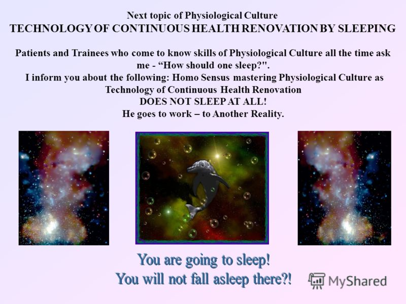Next topic of Physiological Culture TECHNOLOGY OF CONTINUOUS HEALTH RENOVATION BY SLEEPING Patients and Trainees who come to know skills of Physiological Culture all the time ask me - How should one sleep?