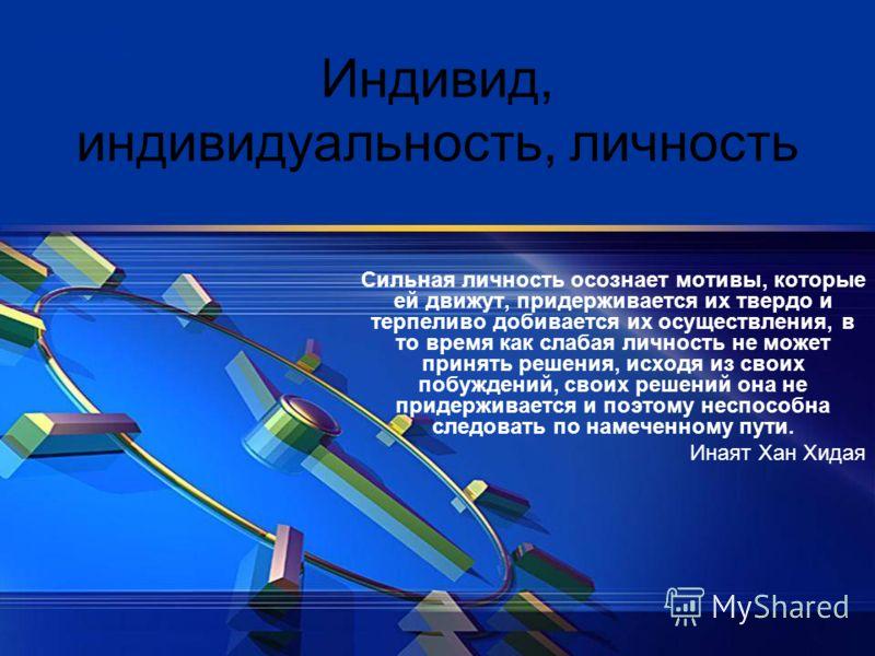 Гдз Русский Учебник Разумовская 6 Класс