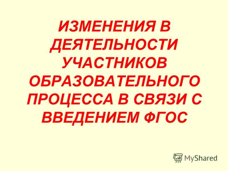 Приказ Министерства образования и науки РФ от 06.10.2009 N ...