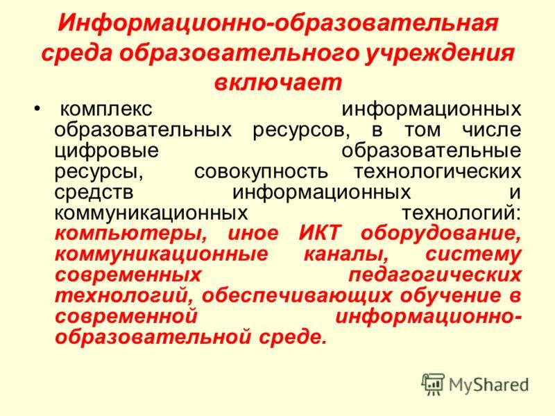"""""""ИЗМЕНЕНИЯ В ДЕЯТЕЛЬНОСТИ"""