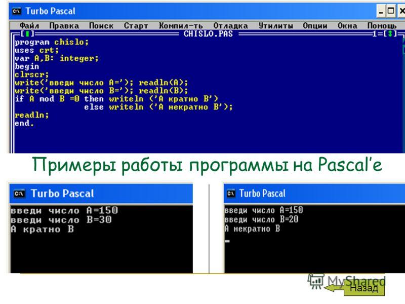 C Program to Print Pascal Triangle - codescracker