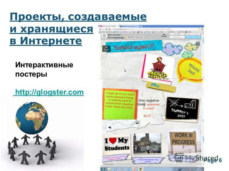 Page 6 Проекты, создаваемые и хранящиеся в Интернете Интерактивные постеры http://glogster.com