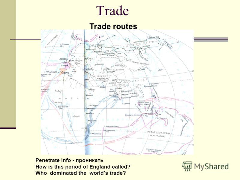Биржа – место, где осуществляются сделки по купле - продажи товаров и ценных бумаг. Маклер – это посредник на бирже, при заключении торговых сделок. Негоциант – оптовый купец, ведущий торговые дела, коммерсант.
