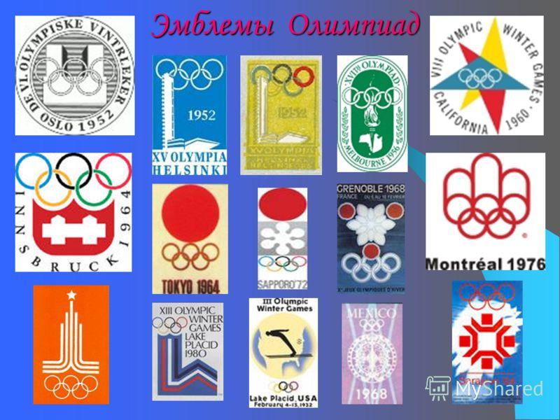 что значит цвета на флаге россии