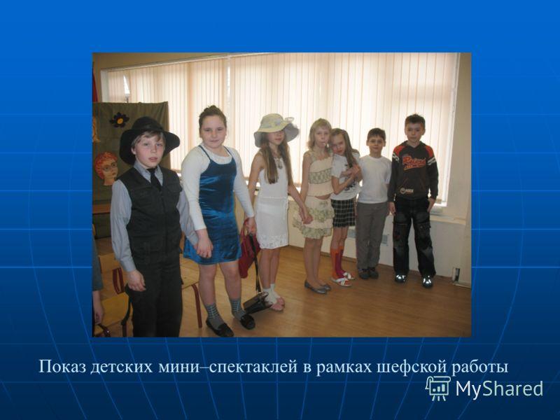 Выпуск школьной газеты «Весёлая переменка» (размещается на сайте школы s1703@zouo.ru)