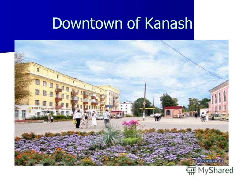 Downtown of Kanash