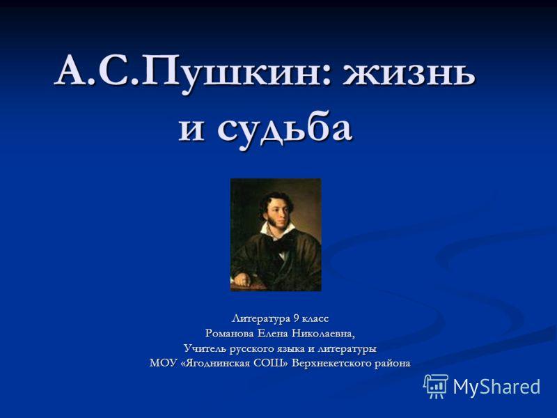 Николаевна учитель русского языка и