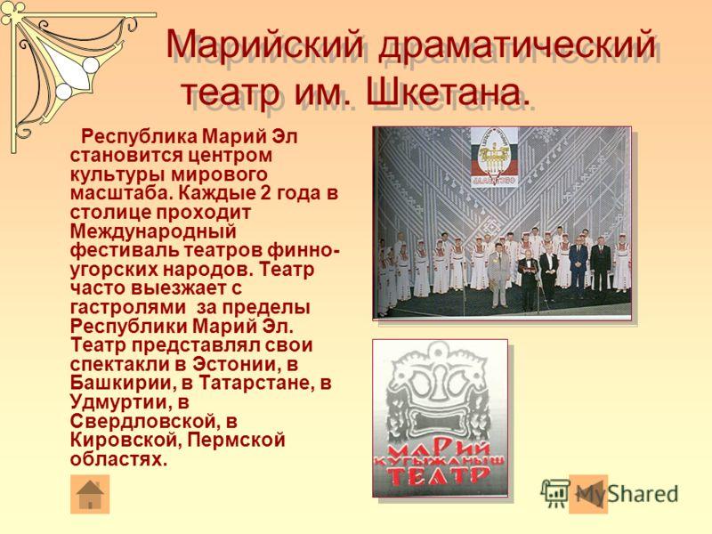 свердловский драматический театр сайт: