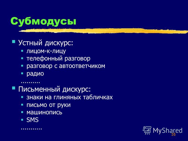 34 Синтаксис (фрагментация vs. интеграция) УстныйПисьменный Предложений189 Клауз (финит. и дееприч.) 4527 Среднее число слов на клаузу 6.99.4 Среднее число предик. слов на клаузу 1.21.7