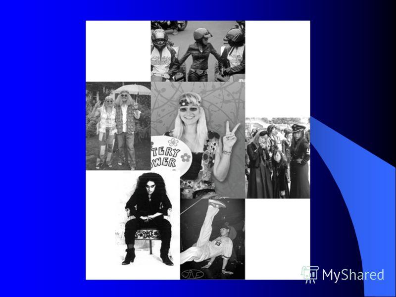 История возникновения молодёжных субкультур в современной России