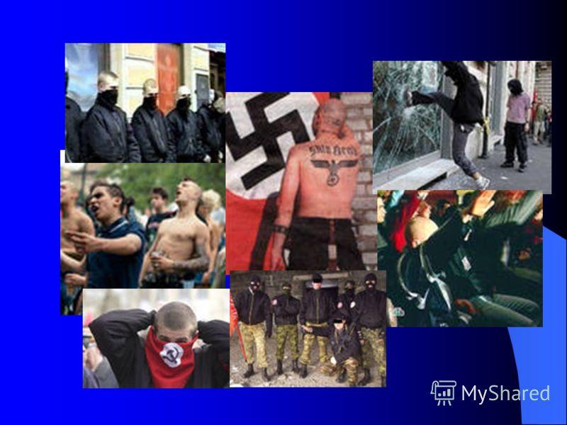 Активность приверженцев экстремистской молодежной субкультуры скинхедов (скинов, неонацистов) в России заметно возросла. Быть может, это самые агрессивные из неформалов. Идеи у них типично нацистские: «Россия – русским!», «Смерть евреям (неграм, кита