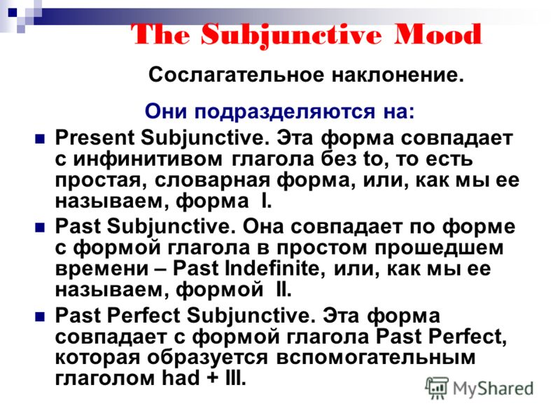 the problems of the subjunctive mood Subjunctive in questions  5 i was in no way trying to imply that it needed subjunctive because it was a question  no problem, i always read.