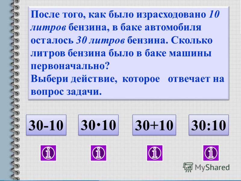 Выбери на каком рисунке стрелки часов образуют острый угол? В А Б