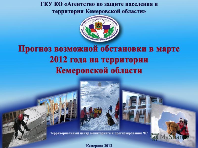 ТЦМП ЧС e-mail: tcmp@mail.ru тел:36-34-27 1