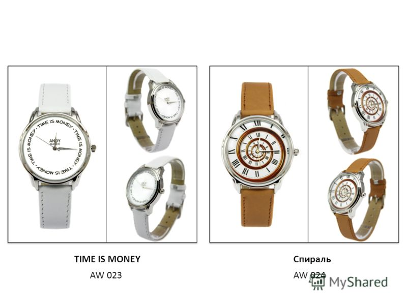 AW 023AW 024 TIME IS MONEYСпираль