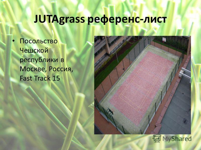 JUTAgrass референс-лист Посольство Чешской республики в Москве, Россия, Fast Track 15