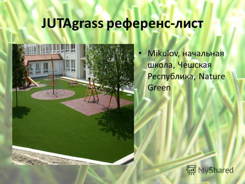 JUTAgrass референс-лист Mikulov, начальная школа, Чешская Республика, Nature Green