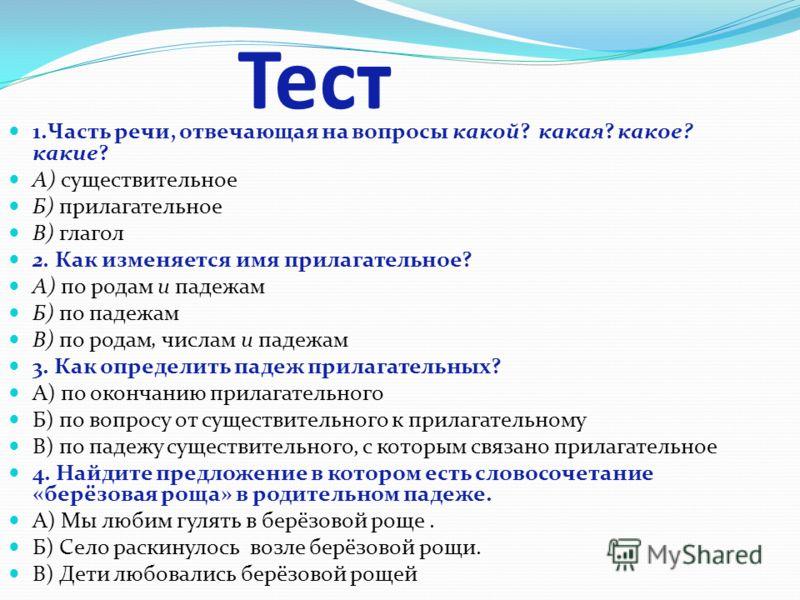 Скачать рамзаева русский язык 4 класс склонение имён прилагательных