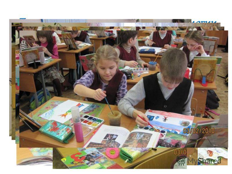 Творим на уроках рисования и технологии