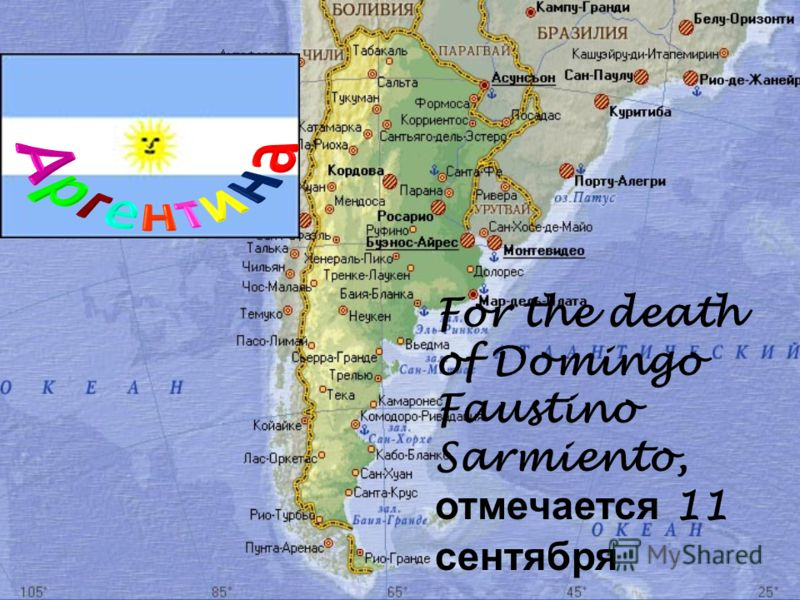 For the death of Domingo Faustino Sarmiento, отмечается 11 сентября