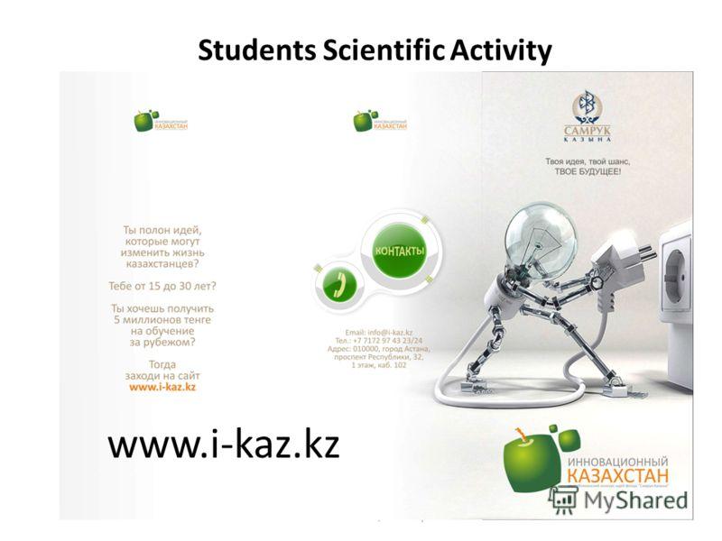 Mathematic in Economic / PhD Alipova B.N.10 Students Scientific Activity Конкурс идей «Инновационный Казахстан» (Самрук-Казына) www.i-kaz.kz