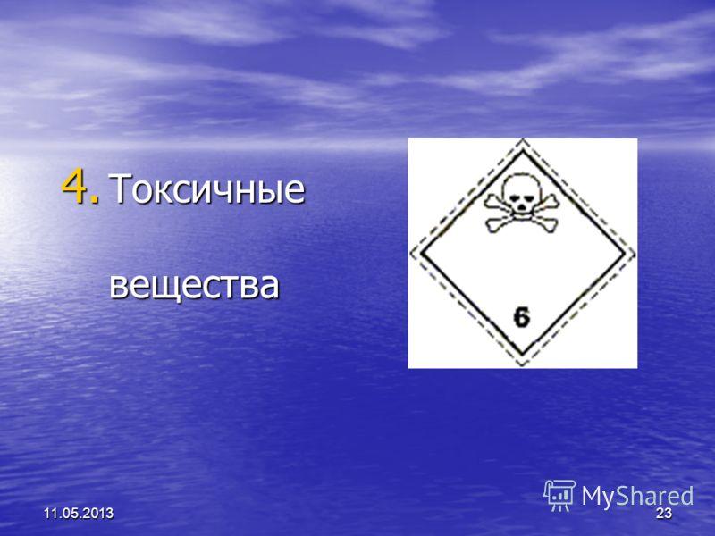 11.05.201323 4. Токсичные вещества