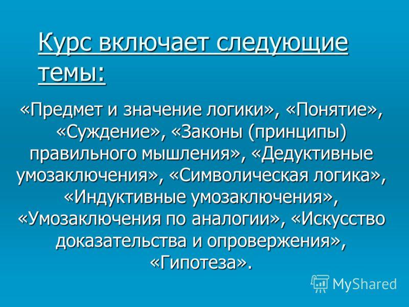 Новая летопись по списку князя Оболенского