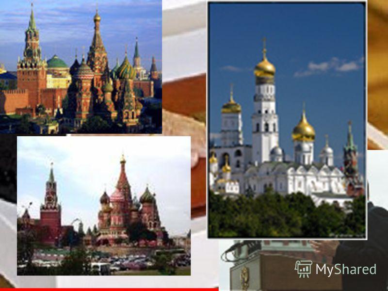 Гарантом конституции является Президент РФ. Инаугурация Президента России не всегда проходила одинаково.