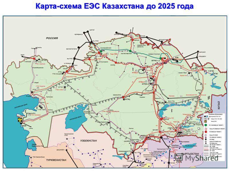Карта-схема ЕЭС Казахстана до 2025 года